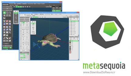 دانلود Metasequoia – نرم افزار مدل سازی 3 بعدی