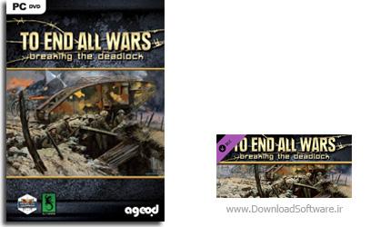 دانلود بازی To End All Wars Breaking the Deadlock برای PC