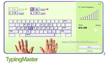 دانلود TypingMaster + portable نرم افزار آموزشی افزایش مهارت و سرعت تایپ