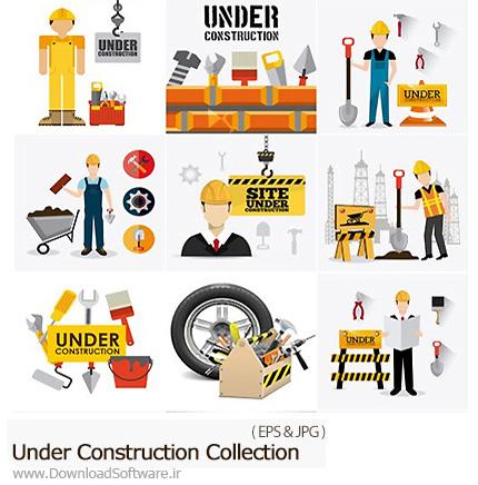 دانلود تصاویر وکتور در دست ساخت و ساز، کارگران، مصالح و ... - Under Construction Collection