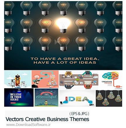 دانلود تصاویر وکتور تم های تجاری خلاقانه - Vectors With Creative Business Themes From Stock