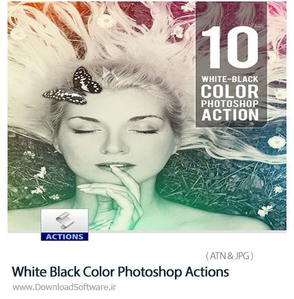 دانلود اکشن فتوشاپ ایجاد افکت سیاه و سفید بر روی تصاویر - White Black Color Photoshop Actions