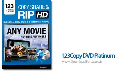 دانلود 123Copy DVD Platinum + Portable نرم افزار کپی سریع DVD