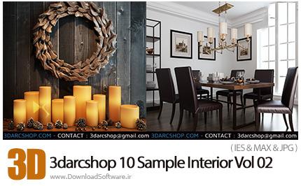دانلود مدل های سه بعدی طراحی داخلی از 3darcshop - 3darcshop 10 Sample Interior Vol 02