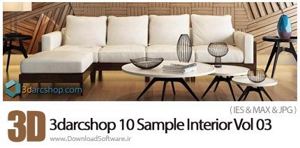دانلود مدل های سه بعدی طراحی داخلی از 3darcshop - 3darcshop 10 Sample Interior Vol 03