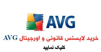 AVG-Anti-Virus-Updates