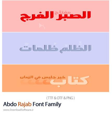 دانلود فونت عربی عبدو رجب - Abdo Rajab Font Family