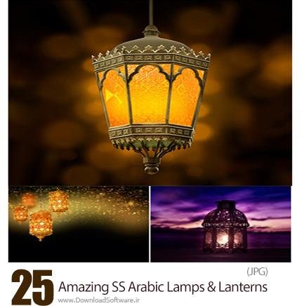 دانلود تصاویر با کیفیت فانوس و چراغ سنتی از شاتر استوک - Amazing ShutterStock Arabic Lamps And Lanterns