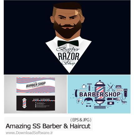 دانلود تصاویر وکتور آرایشگر، شانه، سشووار، قیچی و ... از شاتر استوک - Amazing ShutterStock Barber And Haircut