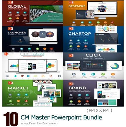 دانلود 10 مجموعه قالب آماده تجاری پاورپوینت - CM 10 Master Powerpoint Bundle