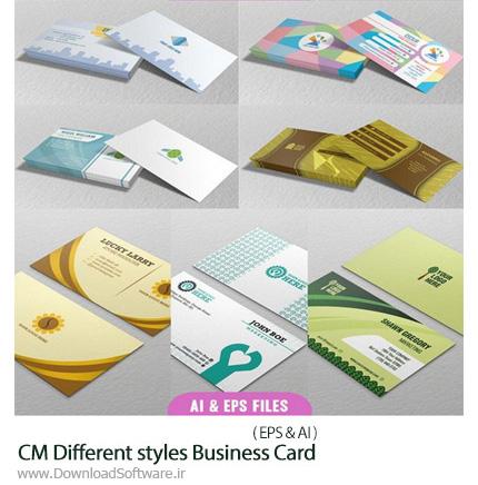 دانلود 12 تصویر وکتور کارت ویزیت با طرح های متنوع - CM 12 Different styles Business Card