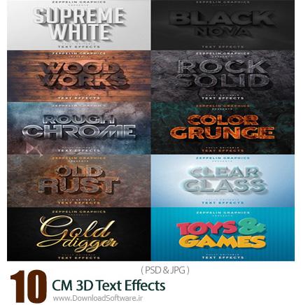 دانلود مجموعه تصاویر لایه باز افکت های سه بعدی متن - CM 3D Text Effects