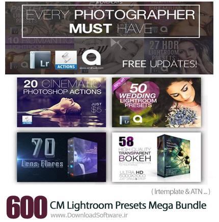CM-600-Lightroom-Presets-Mega-Bundle