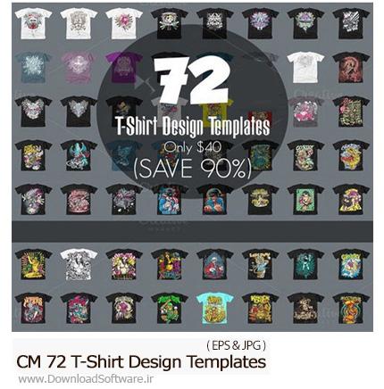 دانلود مجموعه تصاویر وکتور قالب آماده تی شرت - CM 72 T-Shirt Design Templates