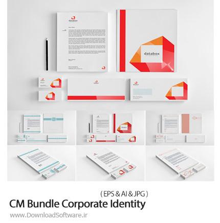 دانلود مجموعه تصاویر وکتور ست اداری، کارت ویزیت، پاکت نامه، سربرگ و ... - CM Bundle Corporate Identity Pack