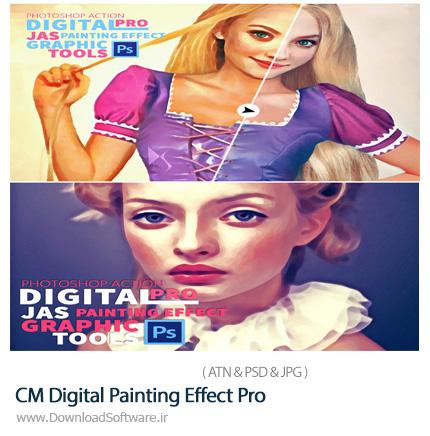 دانلود اکشن فتوشاپ تبدیل تصاویر به نقاشی دیجیتالی - CM Digital Painting Effect Pro