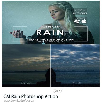 دانلود اکشن فتوشاپ ایجاد افکت باران بر روی تصاویر - CM Rain Photoshop Action