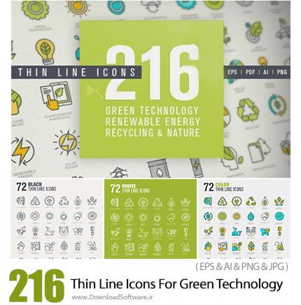 دانلود 216 آیکون خطی تکنولوژی سبز و محیط زیست - CM Thin Line Icons For Green Technology