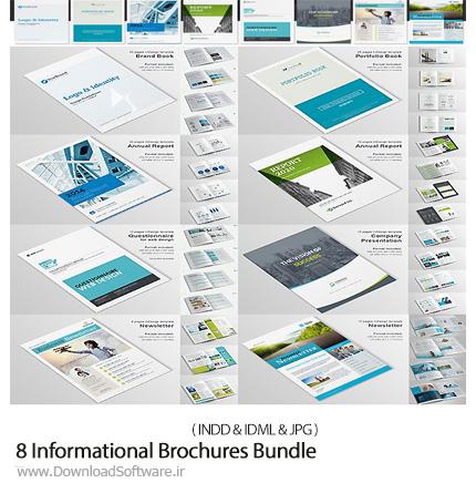 دانلود 8 قالب بروشور تجاری با فرمت ایندیزاین - CreativeMarket 8 Informational Brochures Bundle