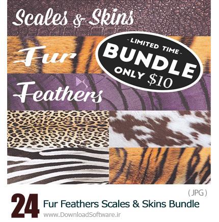 دانلود مجموعه تصاویر تکسچر خز، پوست و پر - CreativeMarket Fur Feathers Scales And Skins Bundle