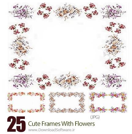 دانلود تصاویر با کیفیت قاب و حاشیه گلدار تزئینی - Cute Frames With Flowers For Ecards Design