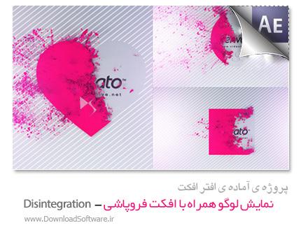 دانلود پروژه آماده افترافکت - نمایش لوگوهمراه با افکت فروپاشی - Disintegration Logo Reveal Videohive