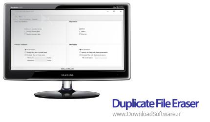 دانلود Duplicate File Eraser portable نرم افزار حذف فایل های تکراری