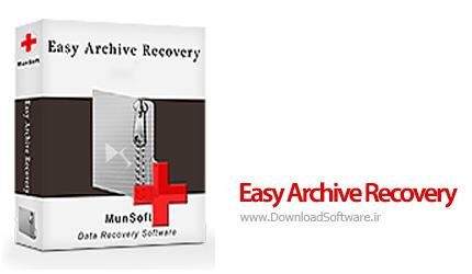 دانلود Easy Archive Recovery نرم افزار بازیابی آسان فایل ها
