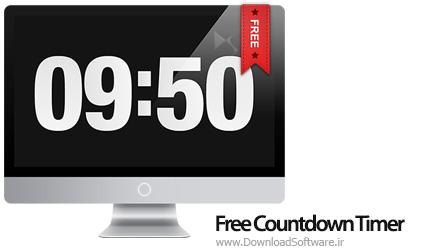 دانلود Free Countdown Timer نرم افزار تایمر معکوس برای فعالیت شما