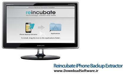 دانلود Reincubate iPhone Backup Extractor Pro نرم افزار پشتیبان گیری از آیفون