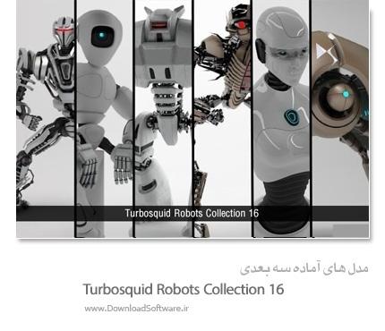 دانلود فایل آماده سه بعدی، مجموعه ی ربات ها - Turbosquid Robots Collection 16