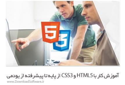 دانلود آموزش کار با HTML5 و CSS3 از پایه تا پیشرفته از یودمی - Udemy Learn HTML5 And CSS3 From Scratch