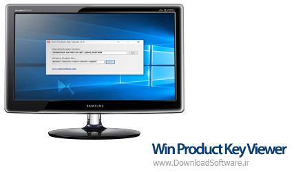 دانلود Win Product Key Viewer نرم افزار نمایش کلیدهای ویندوز
