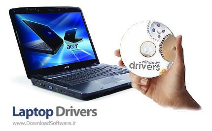 دانلود درایور های انواع لپ تاپ