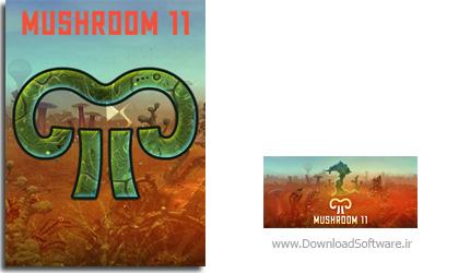 دانلود بازی کم حجم Mushroom 11 برای کامپیوتر