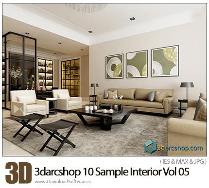 دانلود مدل های سه بعدی طراحی داخلی از 3darcshop - 3darcshop 10 Sample Interior Vol 05