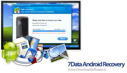 دانلود 7Data Android Recovery نرم افزار بازیابی اطلاعات اندروید