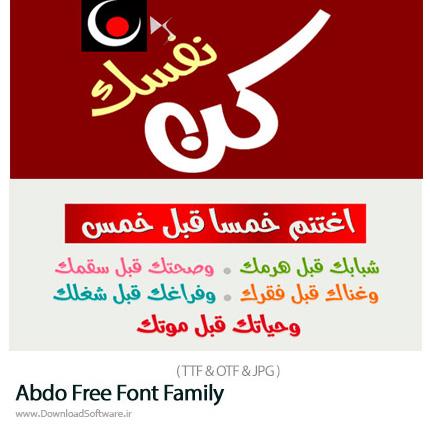 دانلود فونت عربی ابدو - Abdo Free Font Family