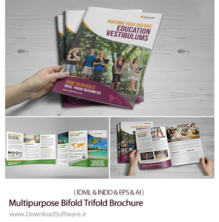 دانلود مجموعه قالب آماده بروشورهای چند منظوره دو لت و سه لت با فرمت وکتور و ایندیزاین - CM Multipurpose Bifold Trifold Brochure