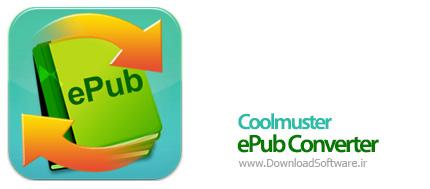 دانلود Coolmuster ePub Converter نرم افزار مبدل کتاب های ePub