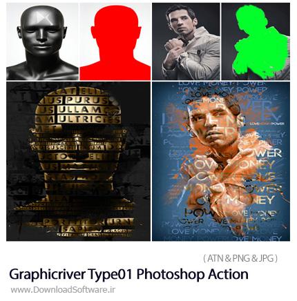 دانلود اکشن فتوشاپ ایجاد افکت متن بر روی تصاویر از گرافیک ریور - Graphicriver Type01 Photoshop Action