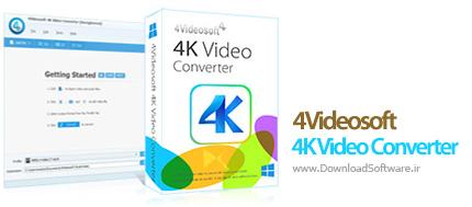 دانلود ۴Videosoft 4K Video Converter v5.0.32 نرم افزار تبدیل فیلم های ۴k