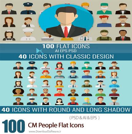 دانلود 100 آیکون تخت مردم، پلیس، پرستار، آشپز و ... - CM 100 People Flat Icons