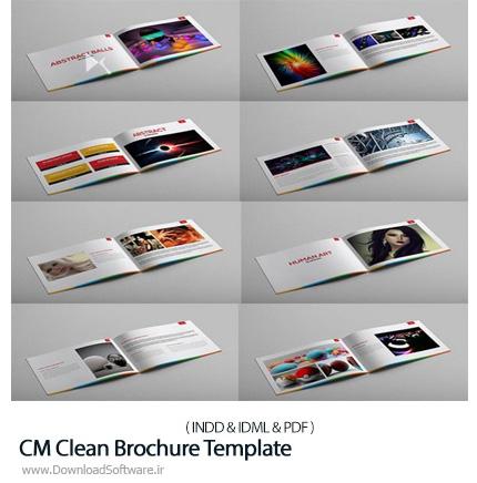 دانلود قالب آماده بروشورهای تجاری با فرمت ایندیزاین - CM Clean Brochure Template