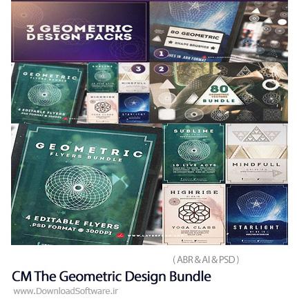 دانلود مجموعه براش اشکال هندسی متنوع - CM The Geometric Design Bundle