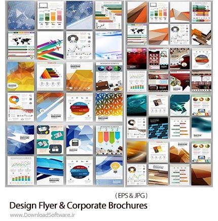 دانلود تصاویر وکتور فلایر و بروشور گرافیکی - Design Flyer And Corporate Brochures