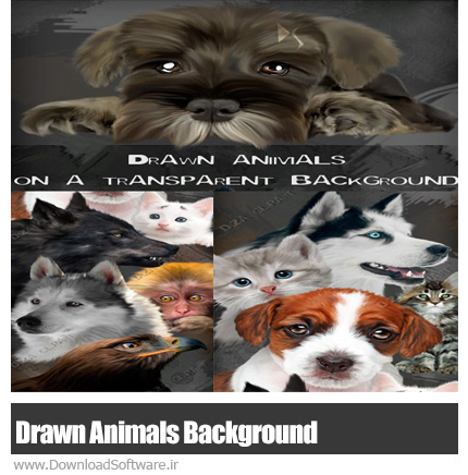 دانلود تصاویر کلیپ آرت نقاشی حیوانات با پس زمینه شفاف - Drawn Animals On A Transparent Background