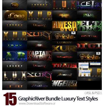 دانلود مجموعه تصاویر لایه باز استایل با افکت های لوکس از گرافیک ریور - GraphicRiver Bundle Luxury Text Styles