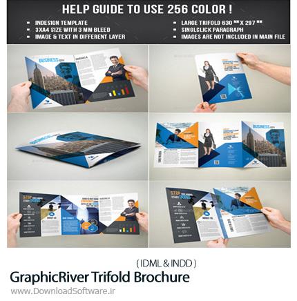 دانلود مجموعه قالب آماده بروشور تجاری سه لت با فرمت ایندیزاین از گرافیک ریور - GraphicRiver Trifold Brochure A4x3