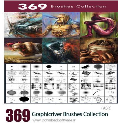 دانلود 369 براش فتوشاپ متنوع از گرافیک ریور - Graphicriver 369 Brushes Collection